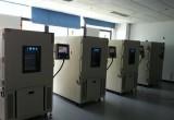 【顺检认证新资讯】印尼SDPPI延长接受EMC报告的时间!